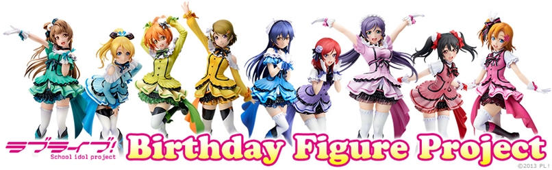 ◆『ラブライブ!』Birthday Figure Project