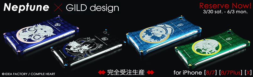 『ネプテューヌ』 ジュラルミン iPhoneケース