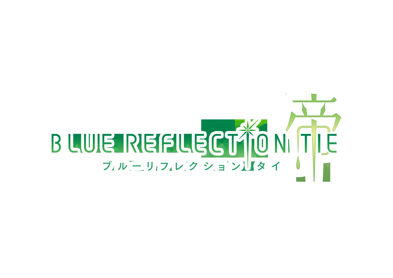 【2次予約】NS版『BLUE REFLECTION TIE/帝』 通常版 電撃スペシャルパック