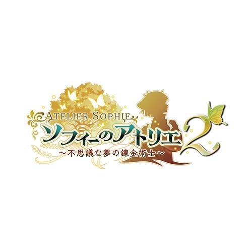 NS版『ソフィーのアトリエ2 〜不思議な夢の錬金術士〜』 通常版 電撃スペシャルパック