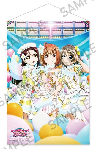 ラブライブ!サンシャイン!! The School Idol Movie Over the Rainbow B2タペストリー