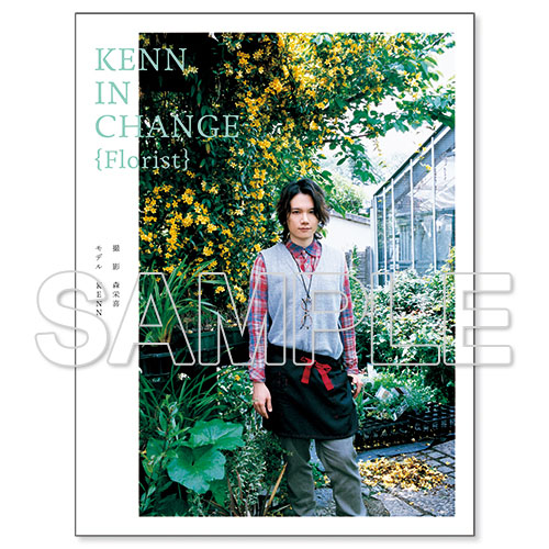 KENN IN CHANGE