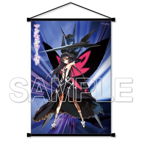 『アクセル・ワールド』B2タペストリー 黒雪姫&ブラック・ロータスA