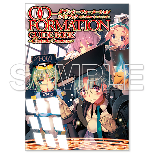 OO-FORMATION GUIDE BOOK