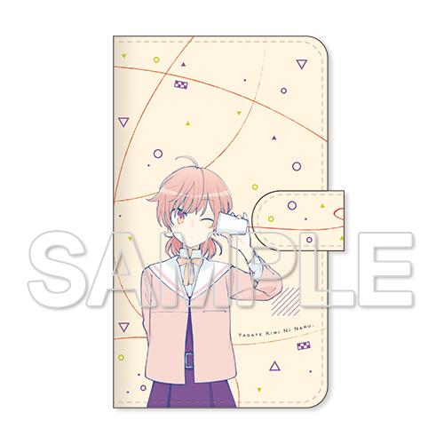 『やがて君になる』手帳型スマートフォンケース