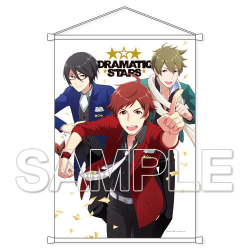 『アイドルマスター SideM』電撃特製B2タペストリー DRAMATIC STARS