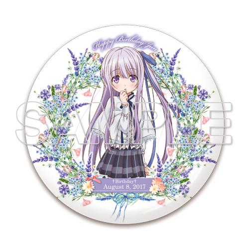 Birthday Plate 『天使の3P!』五島 潤Ver.