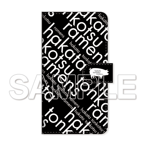 『博多豚骨ラーメンズ』手帳型スマートフォンケース