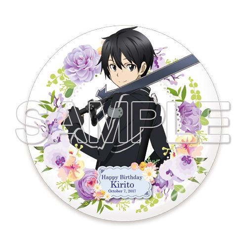 Birthday Plate 『ソードアート・オンライン』キリトVer.