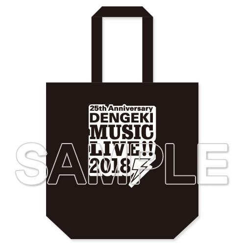 DENGEKI MUSIC LIVE!! 2018記念トートバッグ