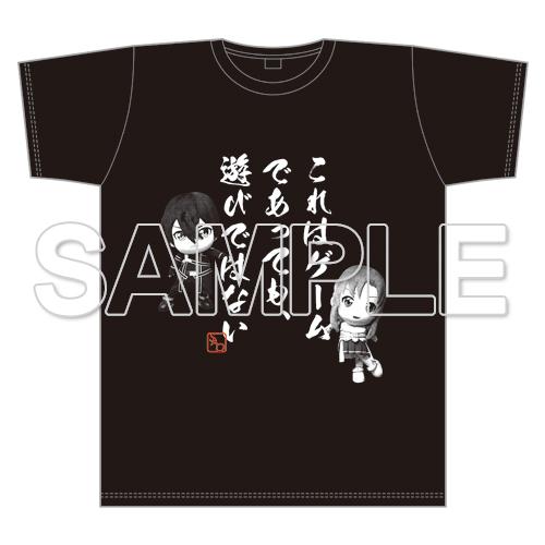 『ソードアート・オンライン』ゲームシリーズ5周年記念Tシャツ Ver.B L