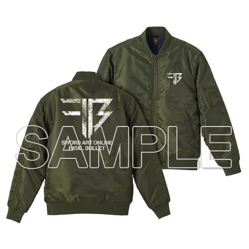 『ソードアート・オンライン フェイタル・バレット』MA-1ジャケット XL