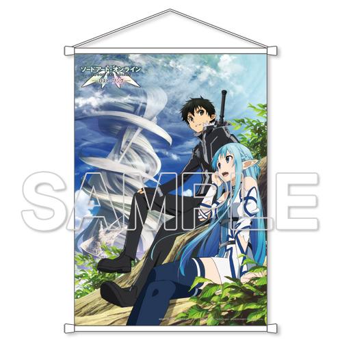 『ソードアート・オンライン』ゲームシリーズ5周年記念B2タペストリー −ロスト・ソング−Ver.