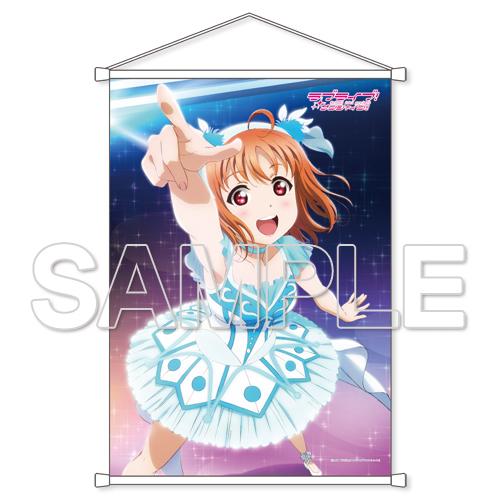 『ラブライブ!サンシャイン!!』B2タペストリー WATER BLUE NEW WORLD