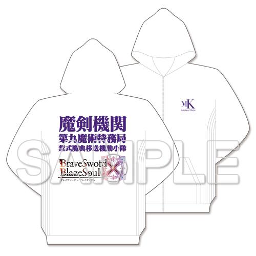 『ブレイブソード×ブレイズソウル』魔剣機関パーカーC93