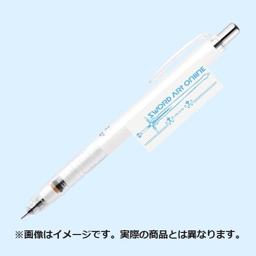 『ソードアート・オンライン』ZEBRA デルガード0.5 シャープペン ダークリパルサーVer.