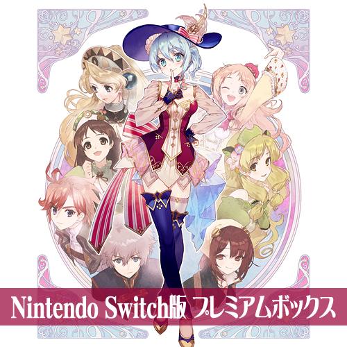 【3次予約】Nintendo Switch版『ネルケと伝説の錬金術士たち』電撃スペシャルパック プレミアムボックス