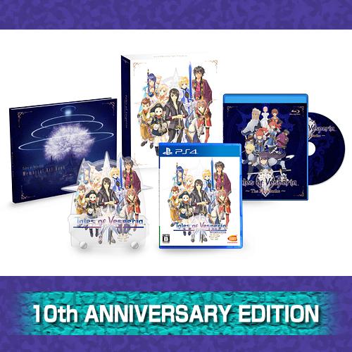 PS4版『テイルズ オブ ヴェスペリア REMASTER』電撃スペシャルパック 10th ANNIVERSARY EDITION