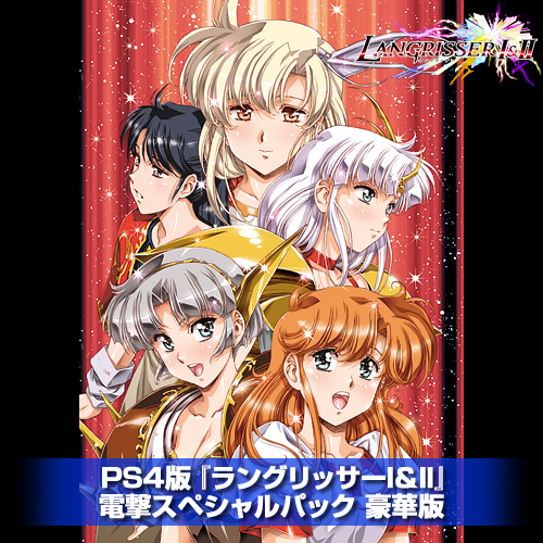 PS4版『ラングリッサーI&II』電撃スペシャルパック 豪華版