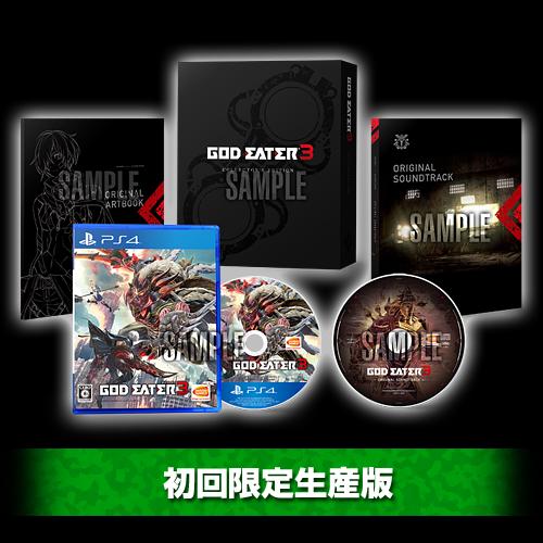 PS4版『GOD EATER 3』電撃スペシャルパック 初回限定生産版