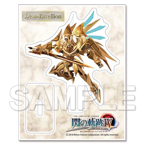 『閃の軌跡IV』アクリルフィギュア 《金の騎神エル=プラドー》