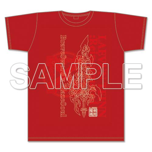 『ブレイブソード×ブレイズソウル』本当はC95限定だったTシャツ レヴァンテイン【極弐】 XLサイズ