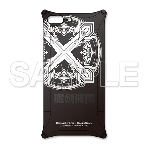 『ブレイブソード×ブレイズソウル』iPhone8/7対応ジュラルミンケース 魔剣機関 裏C95先行予約特典付き