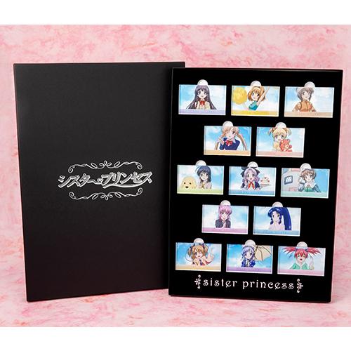 『シスター・プリンセス』メモリアルアクリルコレクション