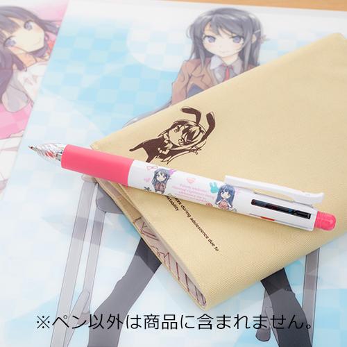 【2次予約】『青春ブタ野郎はバニーガール先輩の夢を見ない』サラサマルチ0.5 多機能ボールペン