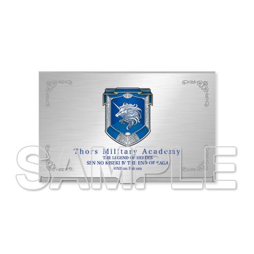 『軌跡シリーズ』カードケース トールズ士官学院《第II分校》