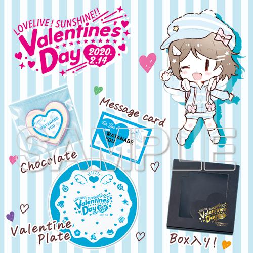『ラブライブ!サンシャイン!!』Valentine's Day 2020 from You