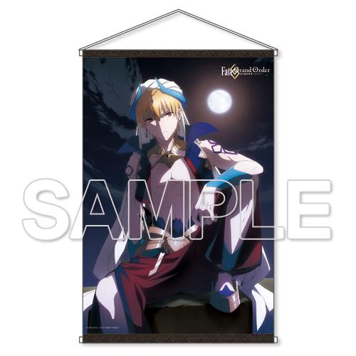 『Fate/Grand Order -絶対魔獣戦線バビロニア-』ギルガメッシュB2タペストリー
