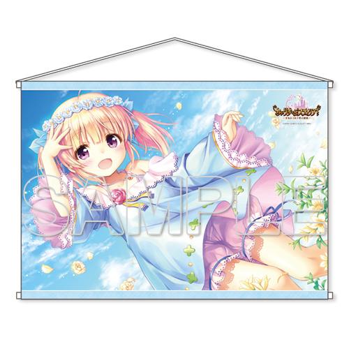 『あいりすミスティリア!』リリィの小さな世界樹のほほ笑み☆Wスエードタペストリー