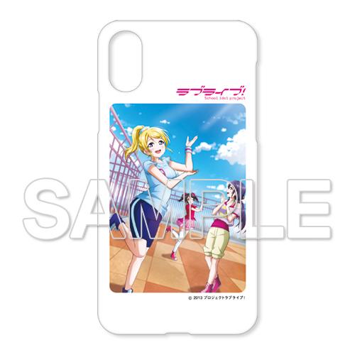 『ラブライブ!』iPhoneX/Xsケース μ's 3年生Ver.