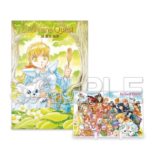 【電撃屋限定】Fortune Quest 迎 夏生画集 アクリルプレート付き
