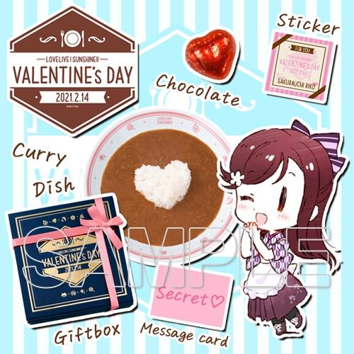 【3次受注】『ラブライブ!サンシャイン!!』 Valentine's Day 2021 from Riko