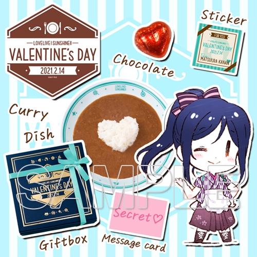 『ラブライブ!サンシャイン!!』 Valentine's Day 2021 from Kanan