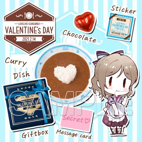 【3次受注】『ラブライブ!サンシャイン!!』 Valentine's Day 2021 from You