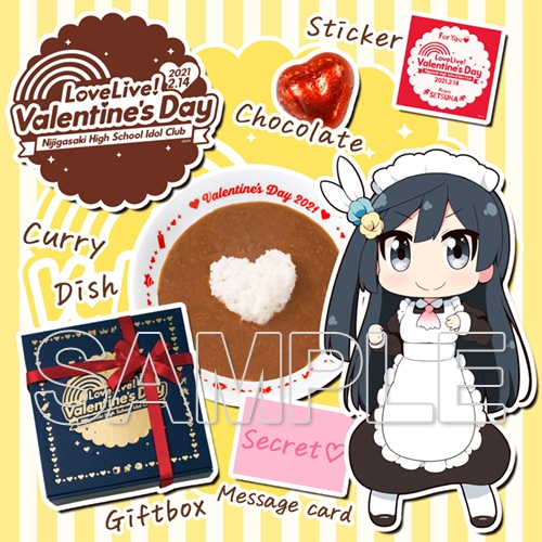 【3次受注】『ラブライブ!虹ヶ咲学園スクールアイドル同好会』Valentine's Day 2021 from Setsuna