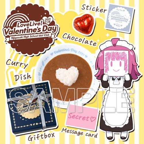 【3次受注】『ラブライブ!虹ヶ咲学園スクールアイドル同好会』Valentine's Day 2021 from Rina