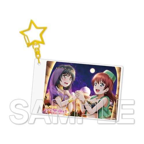 『ラブライブ!虹ヶ咲学園スクールアイドル同好会』アクリルキーホルダー エマ&栞子