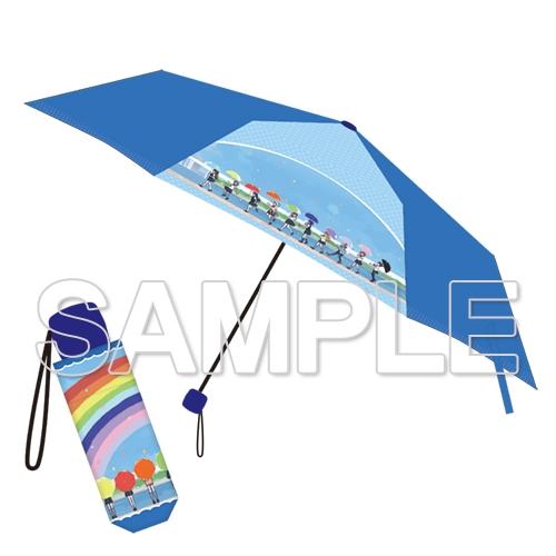 【2次受注】『ラブライブ!虹ヶ咲学園スクールアイドル同好会』折りたたみ傘