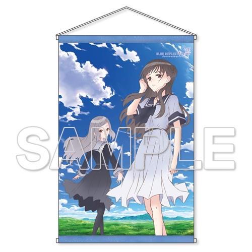 『BLUE REFLECTION RAY/澪』 B2タペストリー 美弦&紫乃