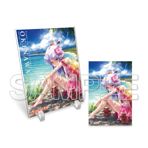『Angel Beats!』旅する天使ちゃんアクリルスタンド&ポストカードセット[2]〜沖縄県を旅する天使ちゃん〜