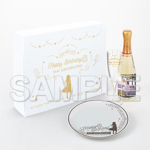 『青春ブタ野郎』シリーズ 桜島麻衣 バースデー記念グッズセット