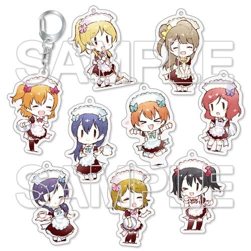 『ラブライブ!』トレーディングアクリルキーホルダー〜9 waitresses☆〜 コンプリートBOX