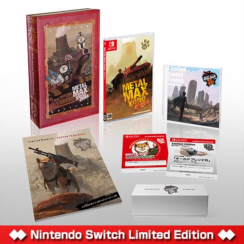 【2次予約】Nintendo Switch版『METAL MAX Xeno Reborn』Limited Edition 電撃スペシャルパック