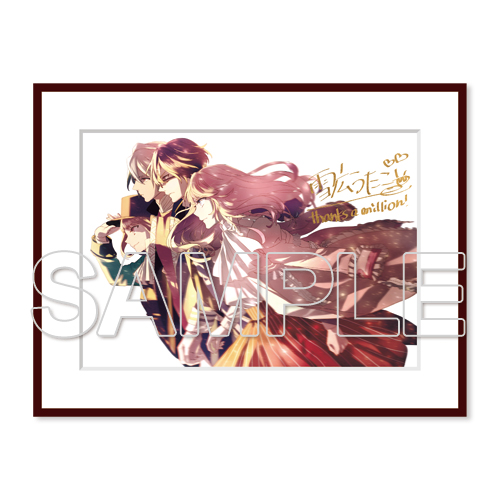【会場予約】『少年王女』雪広うたこ箔押しサイン入り複製原画