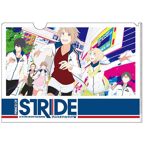 プリンス・オブ・ストライド クリアファイル 03