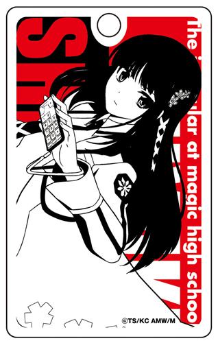 『魔法科高校の劣等生』(アニメ版)アクリルパスケース 司波深雪